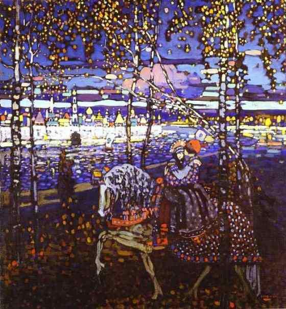 Les Amants à cheval, 1907