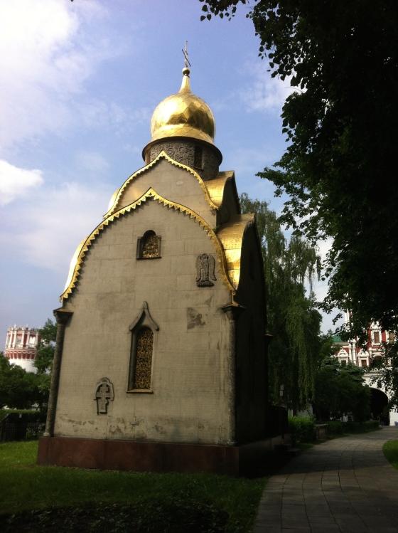 Jardins du Monastère/couvent de Novodievichi